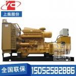 200KW柴油发电机组上柴G128ZLD