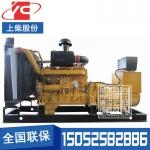 250KW柴油发电机组上柴G128ZLD1