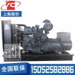 50KW柴油发电机组上柴SC4H95D2