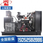 100KW柴油发电机组上柴SC4H160D2