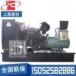 120KW柴油发电机组上柴SC4H180D2