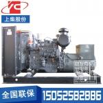 150KW柴油发电机组上柴SC7H230D2