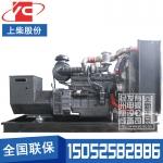 150KW柴油发电机组上柴SC8D220D2