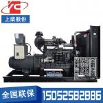 200KW柴油发电机组上柴SC13G280D2