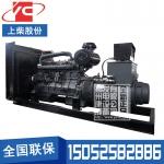 200KW柴油发电机组上柴SC13G310D2