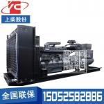 250KW柴油发电机组上柴SC13G355D2