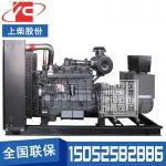 300KW柴油发电机组上柴SC13G420D2