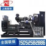 350KW柴油发电机组上柴SC15G500D2