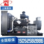 400KW柴油发电机组上柴SC25G610D2