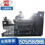 500KW柴油发电机组上柴SC27G755D2
