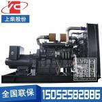 800KW柴油发电机组上柴SC33W1150D2