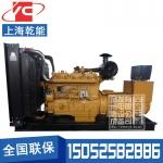 250KW柴油发电机乾能6135BZLD
