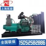 500KW柴油发电机乾能12V135BZLD-1