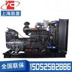 200KW柴油发电机组凯普SC8D280D2