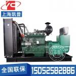 300KW柴油发电机组凯普KP310