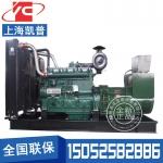 300KW柴油发电机组凯普KP350