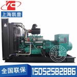800KW柴油发电机组凯普KPV840