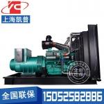 900KW柴油发电机组凯普KPV970