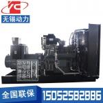 900KW柴油发电机组无锡动力WD327TAD88
