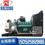 700KW柴油发电机组无锡动力WD327TAD68