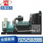 600KW柴油发电机组无锡动力WD287TAD61L