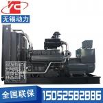 350KW柴油发电机组无锡动力WD269TD35