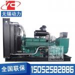 500KW柴油发电机组无锡动力WD269TAD50