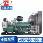 500KW柴油发电机组无锡动力WD269TAD48
