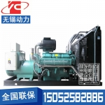 500KW柴油发电机组无锡动力WD269TAD45