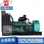 400KW柴油发电机组无锡动力WD269TAD38