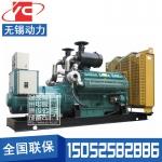 300KW柴油发电机组无锡动力WD258TD30