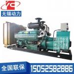 200KW柴油发电机组无锡动力WD258D22