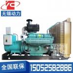 250KW柴油发电机组无锡动力WD240TD28