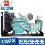 400KW柴油发电机组无锡动力WD164TDA45