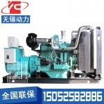 120KW柴油发电机组无锡动力WD150D15