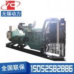 350KW柴油发电机组无锡动力WD145TDA35