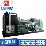 300KW柴油发电机组无锡动力WD145TDA30