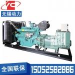 350KW柴油发电机组无锡动力WD145TAD33L