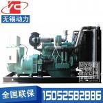 250KW柴油发电机组无锡动力WD135TAD28
