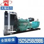 180KW柴油发电机组无锡动力WD129TD17