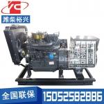 30KW柴油发电机组潍柴裕兴K4100D