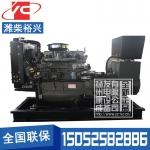40KW柴油发电机组潍柴裕兴K4100ZD