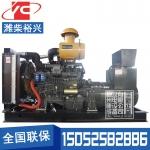 150KW柴油发电机组潍柴裕兴R6113ZLD