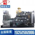200KW柴油发电机组潍柴裕兴YX9768D
