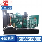 50KW柴油发电机组广西玉柴YC4D85Z-D20