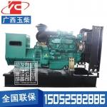 50KW柴油发电机组广西玉柴YC4D90Z-D20