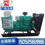 50KW柴油发电机组广西玉柴YC4FA75Z-D20