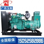 150KW柴油发电机组广西玉柴YC6A230L-D20