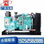 150KW柴油发电机组广西玉柴YC6A245L-D20
