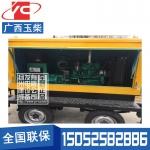 60KW柴油发电机组广西玉柴YC6B100-D20